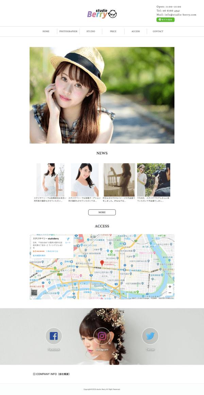 写真スタジオサイト/PC版