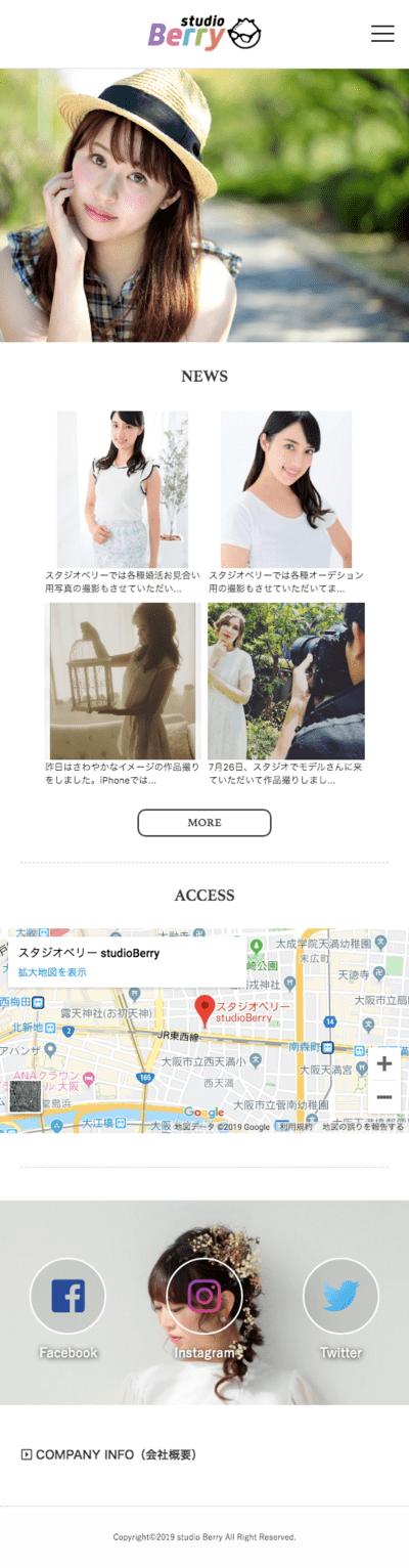 写真スタジオサイト/SP版
